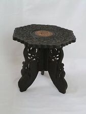 Vintage Indian Moroccan Hand Carved Coffee Table Plant Stand