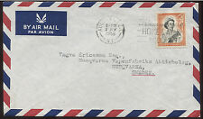 NEW ZEALAND  1958: commercial air mail cover to SWEDEN (2579)