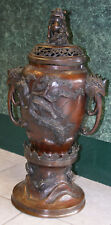 Large Meiji Period (1800's) Signed Japanese Bronze Censer / Urn / Vase