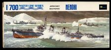 JAPANESE WWII Navy Destroyer Nenohi 1/700 Scale WATERLINE Model Kit SEALED PARTS