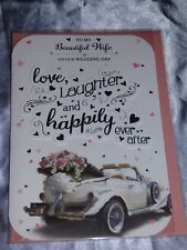 WEDDING DAY CARD TO MY HUSBAND ON OUR WEDDING DAY OR TO MY WIFE ON OUR WEDDING