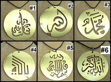 Egyptian Necklace Islam Islamic Muslim Quran Allah God Oriental Koran   103