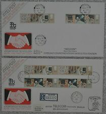 1982 Information Technology - CHOICE of FDC with CDS postmark, SG 1196 - 1197