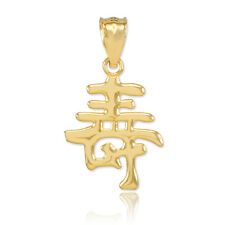 10k Polished Yellow Gold Chinese Long Life Symbol Longevity Charm Pendant
