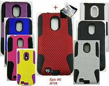 Hybrid Mesh Case Cover For Samsung Galaxy S2 epic 4g D710 + LCD Screen Protector