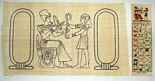 Paint Your Own Egyptian Art * Genuine Papyrus, Hieroglyphic Bookmark, Paint Set