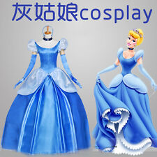 New Disney Adult Princess Cinderella Costume Deluxed Stage Fancy Dress S-XL Blue