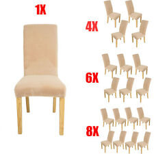 Comfy Stretch Slipcover Chair Covers Short Dining Room Protector Washable Beige