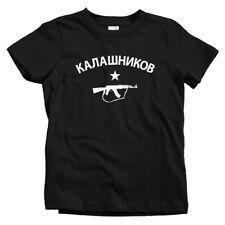 Kalashnikov AK-47 Kids T-shirt - Baby Toddler Youth Tee - Machine Gun Russian