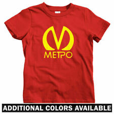 St Petersburg Metro Kids T-shirt - Baby Toddler Youth Tee - Russia Subway Logo