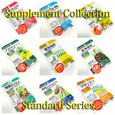 ( FINAL SALE ) NEW Daiso Supplement Series 1 Health Care Medicare Dietary Japan