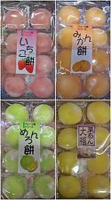 Japanese Fruits Mochi (Rice Cake) Melon, Orange, Strawberry (Imported fro Japan)