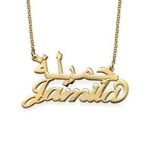 English Arabic Personalized Name Necklace, Gold Plated, Any Name Arabic Necklace