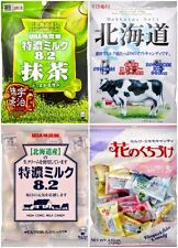 HIGH CONCENTRATED MILK CANDY (MATCHA SALT) IMPORTED FROM JAPAN - US SELLER