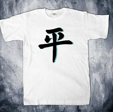 Peace Chinese Symbol-Men's Graphic T-Shirt
