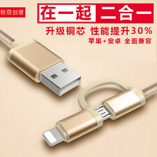 Multifunction 2 In 1 Charger Adapter Mobile Phone USB Cable For iPhone Android