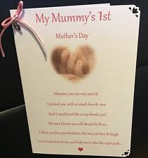 Mummy's 1st Mothers Day Card, New Mummy, First Mothers Day Gift, personalised