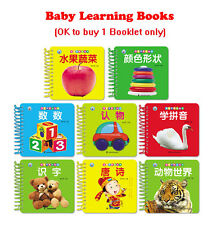 Baby Kid Cards Booklets Preschool Education Chinese & Eng Learning 1 Box Variety
