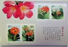 2000 China PRC Stamps S# 3073a Souv Sheet of 4, Flowers MNH New, Lot of 5