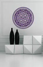"Shou II (Symbol for "" Long Life "") Wall Sticker"