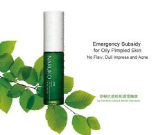 Naruko TEA TREE SHINE CONTROL & BLEMISH CLEAR SERUM 30ml