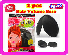 New 2 PC Hair Volumizing Inserts / Velcro Bump / Styling Tool/Soft Romantic Eleg
