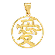 Polished Gold Chinese Love Symbol Open Medallion Pendant