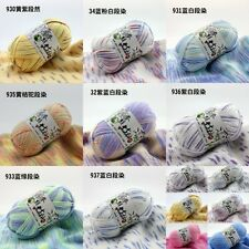 Wholesale! Smooth Worsted Super Soft Natural Bamboo Cotton Yarn Knitting Lot 50g