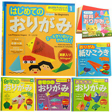 NEW Easy Origami Book Set for kids make food toys airplanes Made in Japan