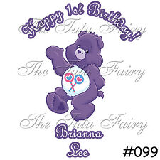 Purple Share bear carebear birthday shirt Personalized name age girl 1st -7th
