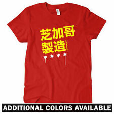 Made In Chicago Women's T-shirt - Chinese - Windy City Bears Cubs 312 - S to 2XL