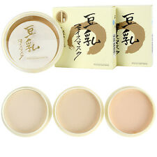Fashion Hot Pressed Powder Smooth Dry Powder-Concealer Oil Control Loose Powder