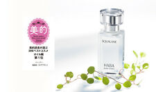 New) Haba Japan Pure Roots Squalene (Shark Liver Oil) Pure Beauty Oil for Face