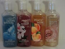 Bath and Body Works Deep Cleansing Hand Soap