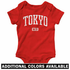 Tokyo Japan One Piece - Giants Swallows Baby Infant Creeper Romper - NB to 24M