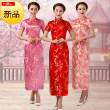 New Charming Chinese women's mini dress evening dress Cheongsam Qipao size S-XXL