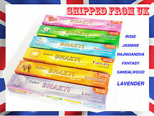 HIGH QUALITY INCENSE/JOSS STICKS - VARIOUS SCENTS + PACK OF 25 INCENSE