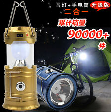B4Y Collapsible Solar Outdoor Rechargeable Camping Lantern Light LED Hand Lamp