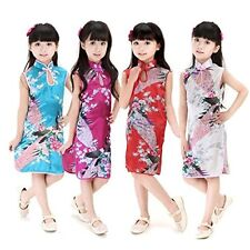 Bargain World Chinese Dress for Girls Peacock Cheongsam Qipao Clothes Costumes.