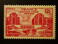 FRANCE  1  MINT  HR  OG  STAMP  SC  # 605
