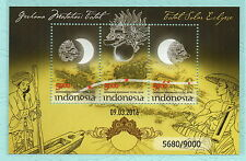 INDONESIA 2016-3 TOTAL SOLAR ECLIPSE ASTRONOMY FOLDER SS SOUVENIR SHEET STAMPS