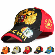 New Fashion Baseball  Russia Sochi Cap Snapback Hat Sports Man Woman Cap Hip Hop