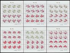 China Stamp 2013-6 Peach blossom Flowers Full Sheet MNH