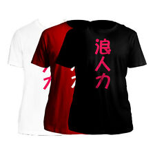 "Mens Hoi Polloi ""Ronin"" Japanese Samurai Fighter Warrior Print T-Shirt (S-XXL)"