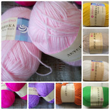 Acrylic Yarn Knitting Crochet Lot 4 skeins 200g/7oz Russia