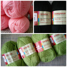Alpaca Yarn Knitting Crochet Lot 4 skeins 200g/7oz Russia