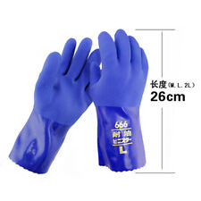 M-XL Chemical Resistant Heavy Duty PVC Rubber Safety Gloves f/ Acid Oil Blue