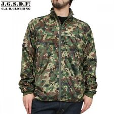 JGSDF Self-Defense Forces Thermo light jacket new camouflage 6790 from japan