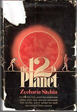 12TH PLANET By Zecharia Sitchin - Hardcover **Mint Condition**