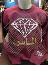 Almas Ilmas Arabic Diamond The Game Sweatshirt Crewneck